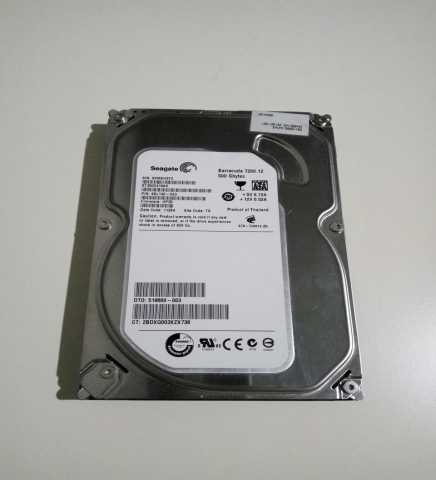 Продам: жесткий диск