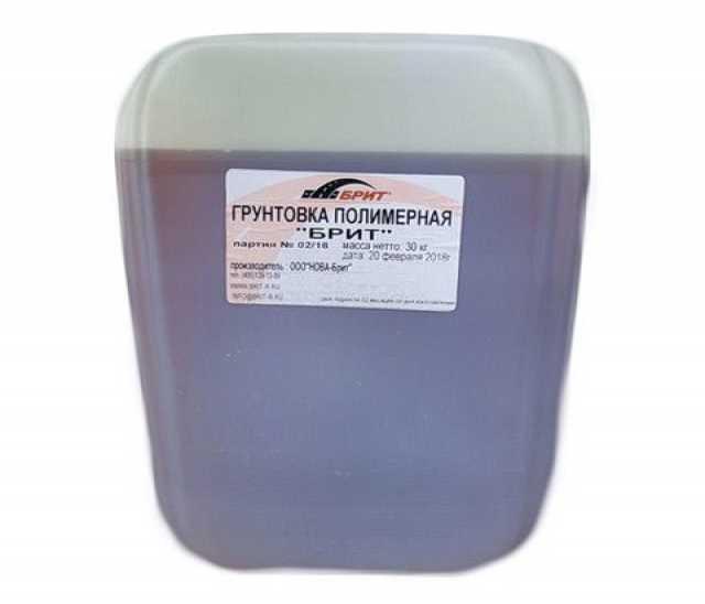 Продам Дорожная полимерная грунтовка БРИТ
