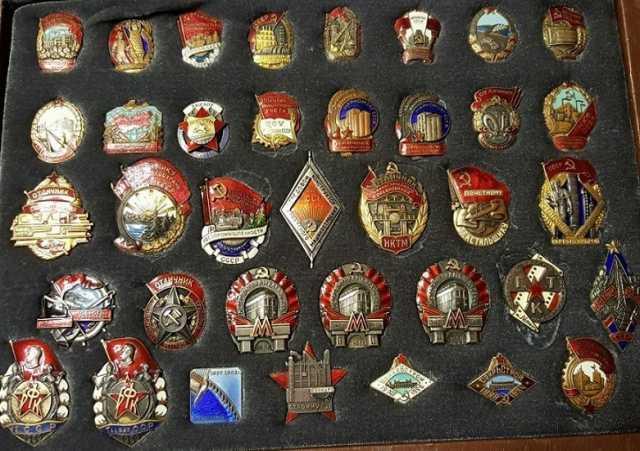 Куплю Куплю советские значки знаки