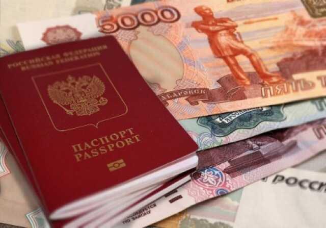 Предложение: Деньги в долг без отказа в любой ситуаци