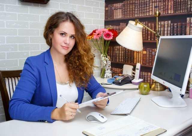 Вакансия: Сотрудник на регистрацию