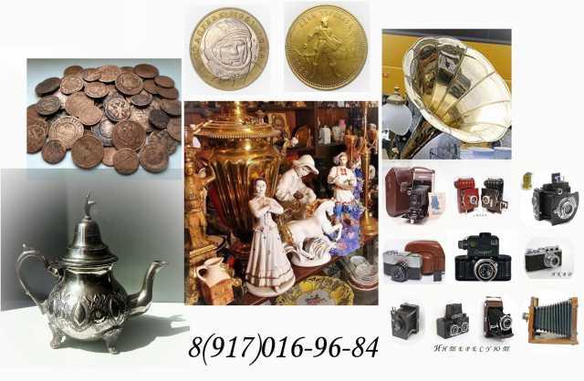 Куплю Предметы старины в Самаре