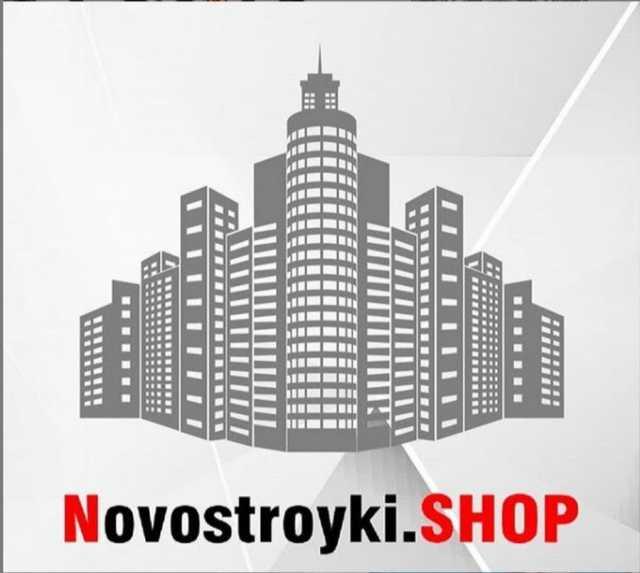 Вакансия: Специалист по продажи недвижимости