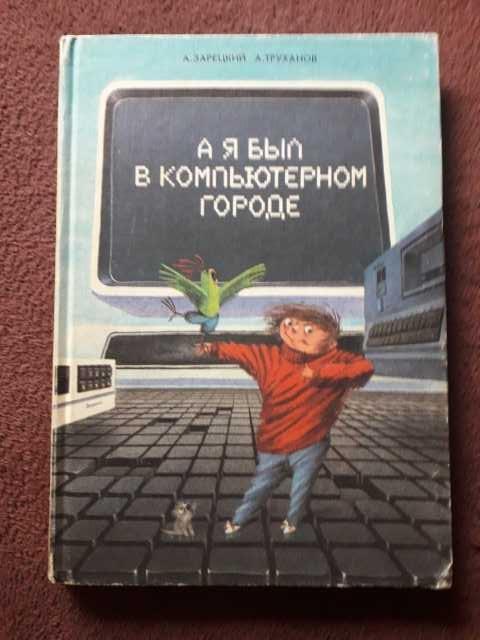 Продам ИЗДАНИЯ НА РАЗНЫЕ ВКУСЫ (4) в Омске