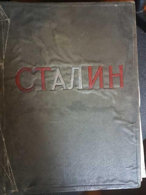 """Продам: Альбом """"Сталин"""" 1939г"""