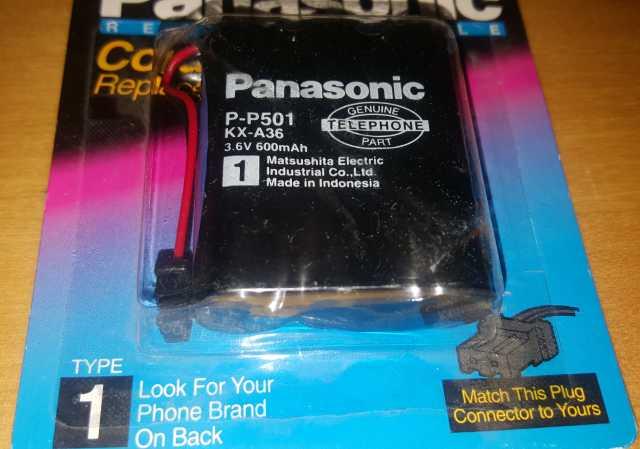 Продам Аккумуляторы нов Panasonic KX-A36A,3.6V