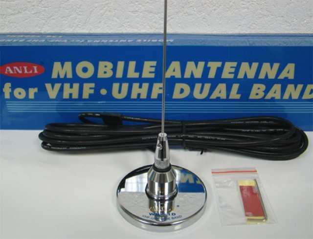 Продам: Антенны для рации новые и б/у