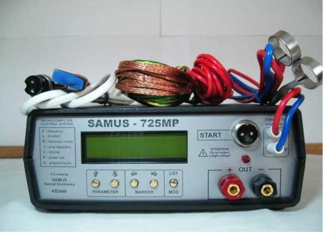 Продам Электростимулятор SAMUS 725MP