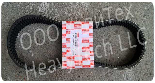 Продам: 8981529060 Ремень вентилятора