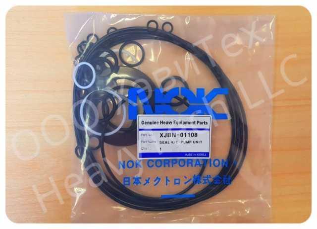 Продам: XJBN-01108 Ремкомплект гидронасоса