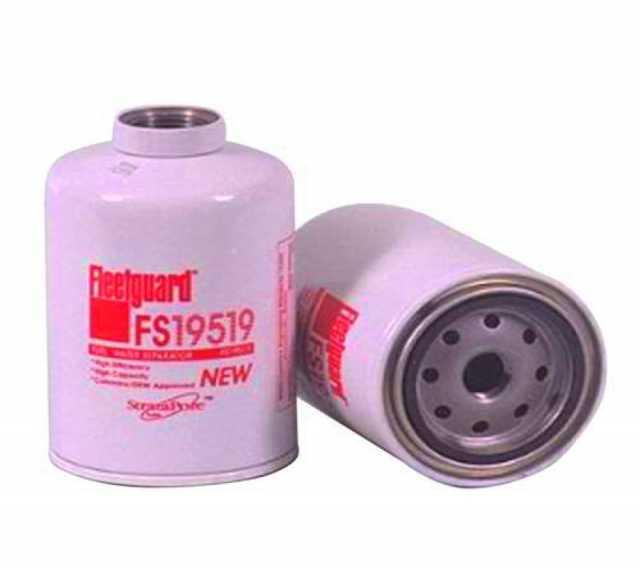 Продам: FS19519, 3942533, 11N8-70010 Топливный