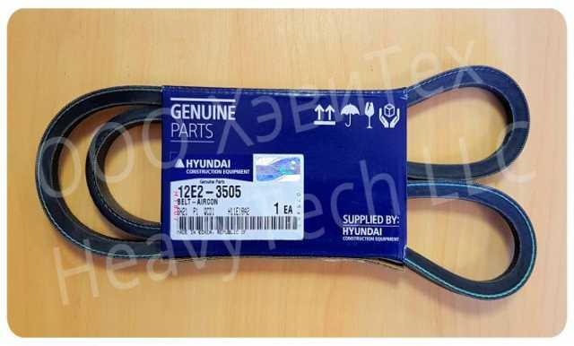 Продам 12E2-3505 Ремень кондиционера