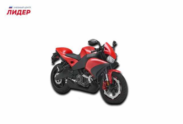 Предложение: Обучение на мотоцикл