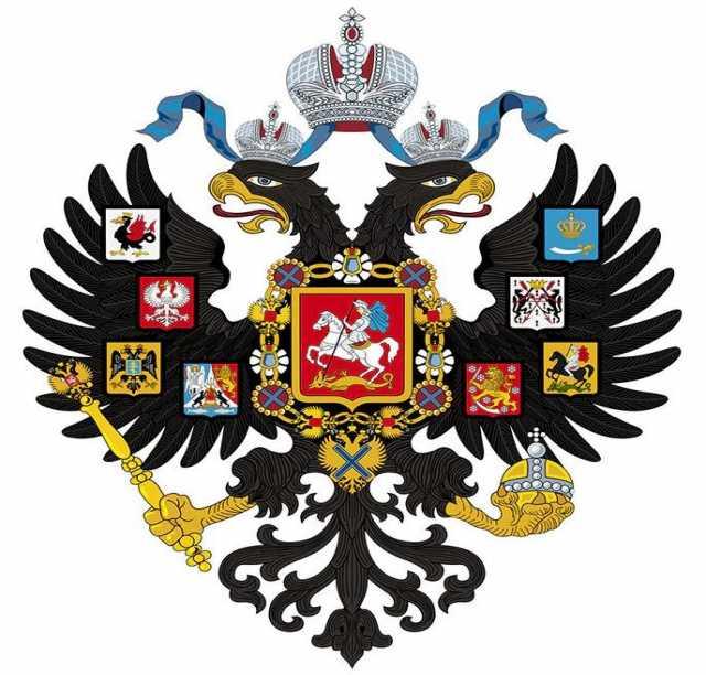 Продам наклейку Герб Российской Империи