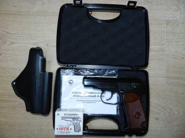 Продам Р-411, новый в тюнинге с комплектом
