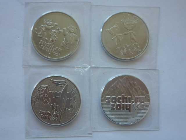 Продам Набор из 4 монет в вакуумной упаковки СО
