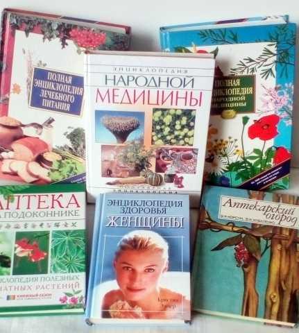 Продам Энциклопедии для здоровья вашей семьи