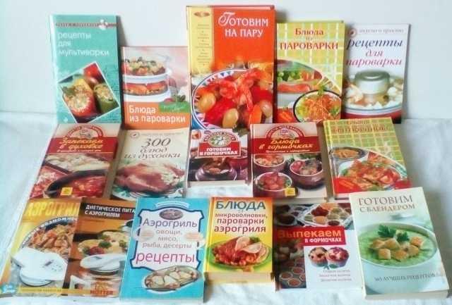 Продам Готовим вкусную и здоровую пищу