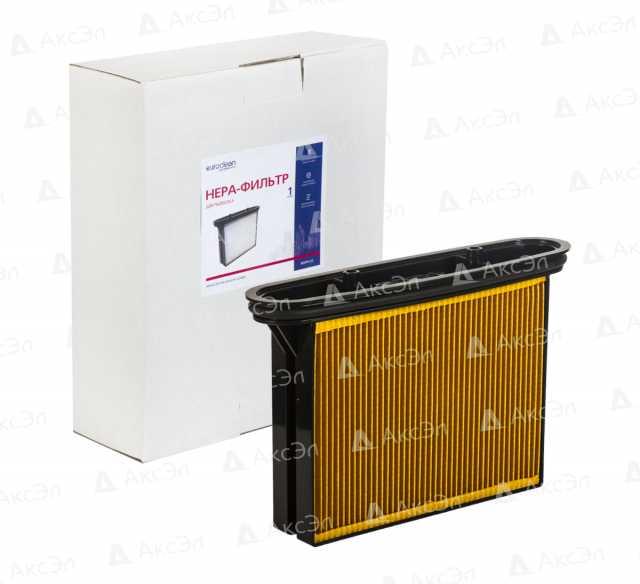 Продам Кассетный HEPA-фильтр