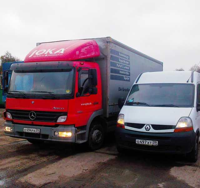 Предложение: Грузоперевозки м/автобусами,грузовиками