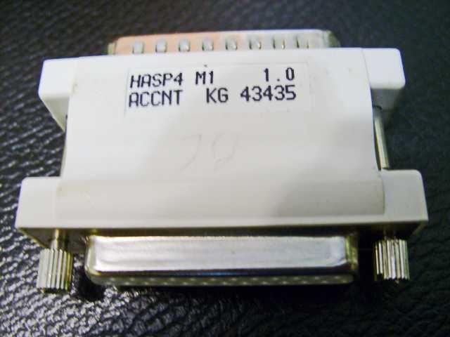 Продам Ключ Hasp4 m1 для программы 1С