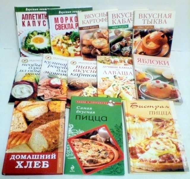Продам Готовим овощи и домашний хлеб