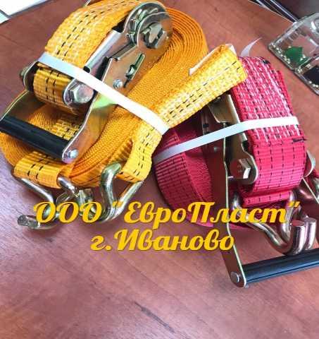 Продам: Стропы текстильные (СТП), ремни стяжные
