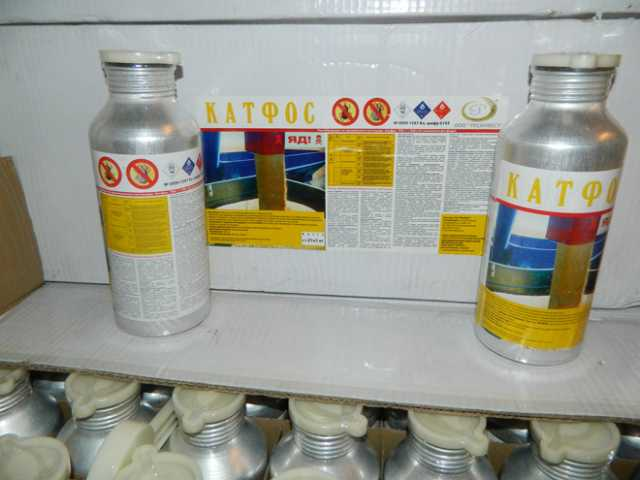 Продам Фосфин таблетки для фумигации зерна