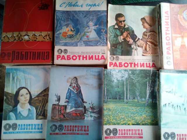 Продам Продам журналы и газеты СССР