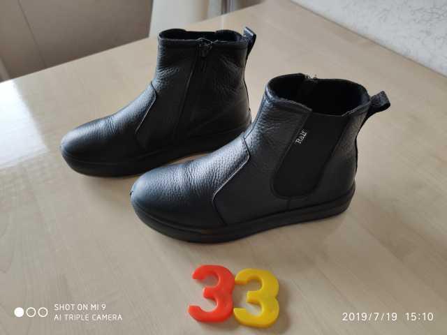 Продам Ботинки демисезонные для мальчика