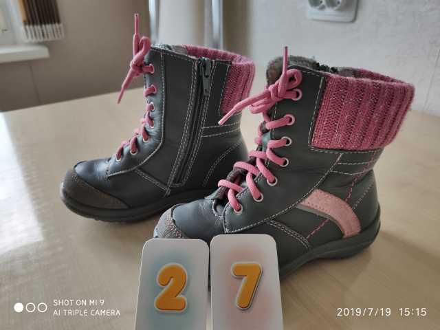 Продам Ботинки демисезонные для девочки