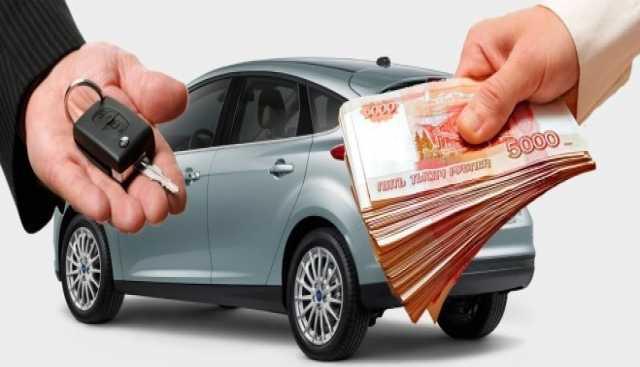 Куплю: Выкуп автомобиля Мурманск и область