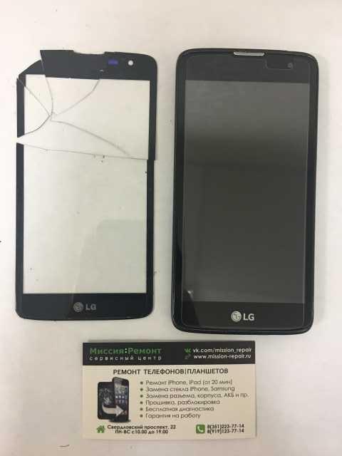 Предложение: Ремонт телефонов iPhone, SAMSUNG, Xiaomi