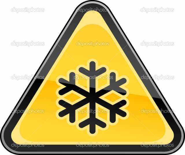 Предложение: уборка снега. вывоз снега