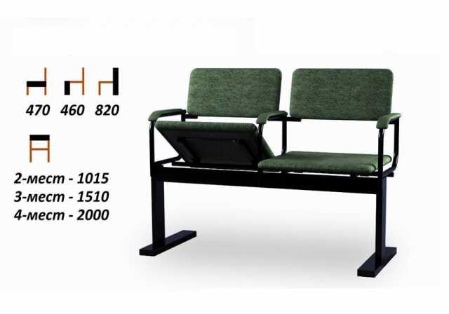 Продам Секционные стулья (секции)