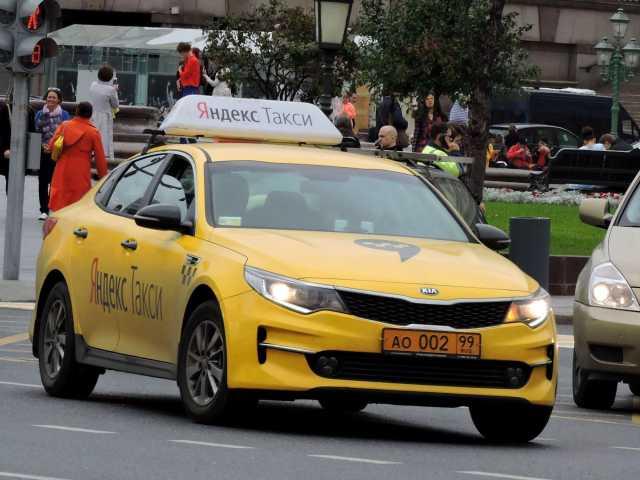 Вакансия: Водитель такси
