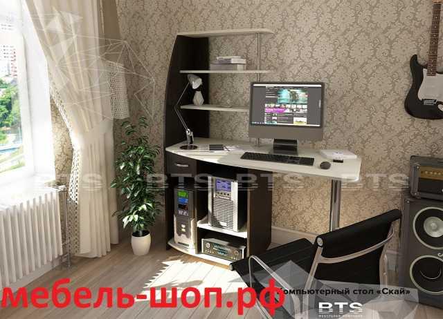 Продам Компьютерные столы по оптовым ценам