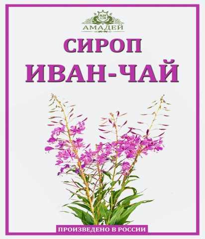 Продам Сироп Иван-чай (концентрированный)