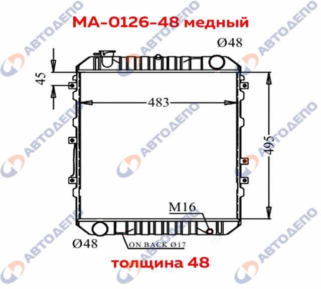 Продам: Радиатор охлаждения MAZDA TITAN HA, XA