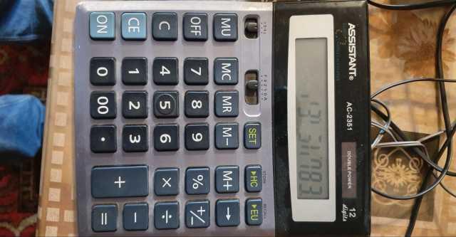 Продам: Калькулятор