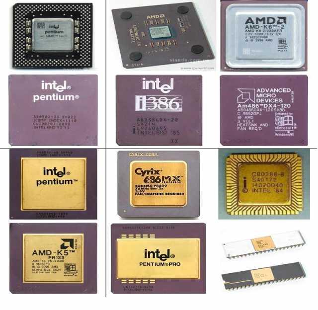 Куплю процессор