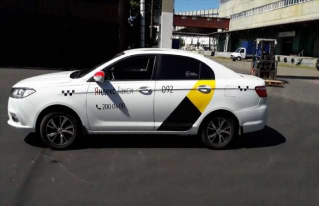 Вакансия: Подключение Водителей Яндекс Такси