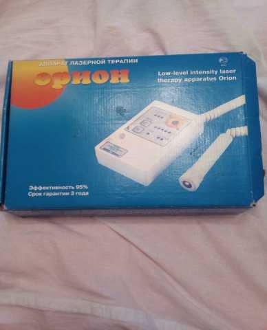 Продам: лазерно-терапевтический аппарат ОРИОН
