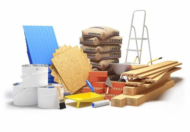 Куплю Строительные материалы