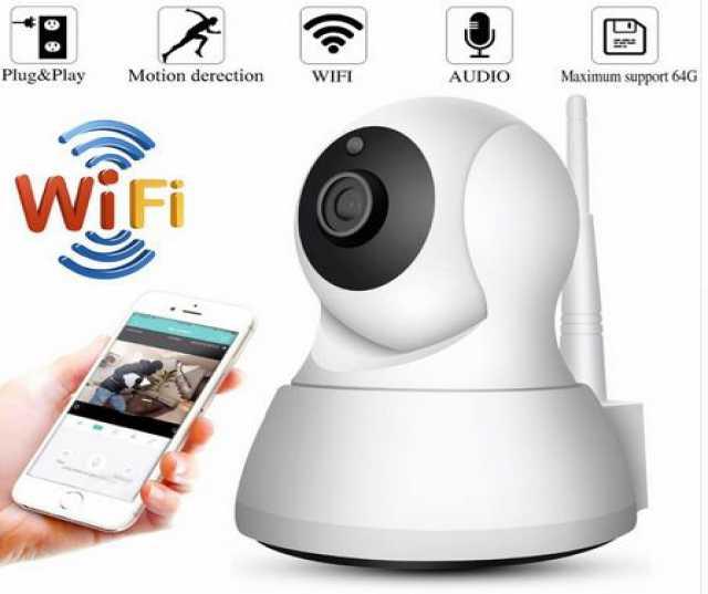 Продам домашняя камера безопасности