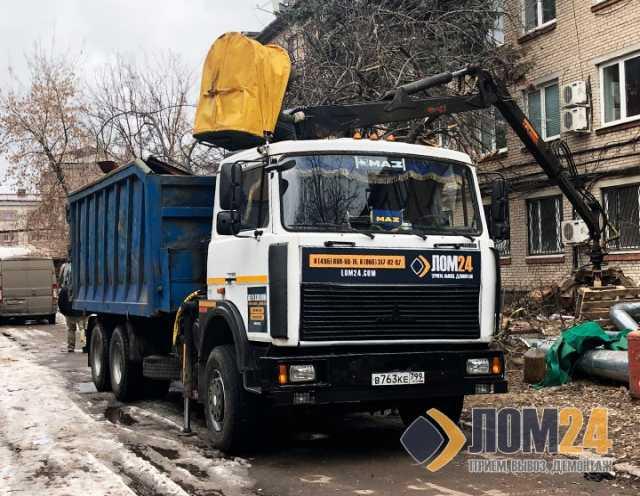 Куплю Прием металлолома, вывоз по Москве и М/о