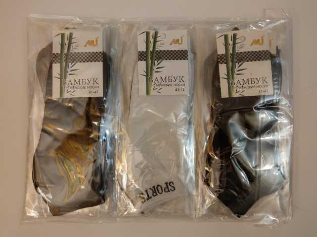 Продам: носки мужские, бамбук, короткие