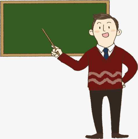 Вакансия: Подработка преподавателям