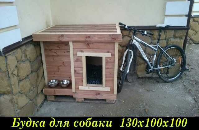 Продам: Будка для собак
