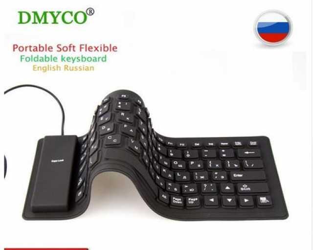 Продам USB Гибкая водостойкая Мягкая клавиатура